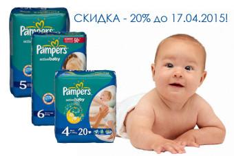 http://apraksin44.ru/wp-content/uploads/2015/03/586.jpg