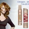 http://apraksin44.ru/wp-content/uploads/2015/03/590.jpg