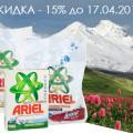 http://apraksin44.ru/wp-content/uploads/2015/03/592.jpg