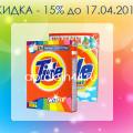 http://apraksin44.ru/wp-content/uploads/2015/03/595.jpg