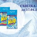 http://apraksin44.ru/wp-content/uploads/2015/03/596.jpg