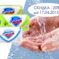 http://apraksin44.ru/wp-content/uploads/2015/03/598.jpg