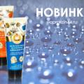 http://apraksin44.ru/wp-content/uploads/2015/03/600.jpg