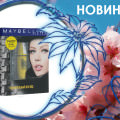 http://apraksin44.ru/wp-content/uploads/2015/03/606.jpg