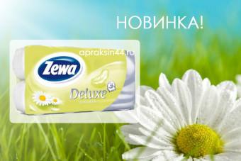 http://apraksin44.ru/wp-content/uploads/2015/03/608.jpg