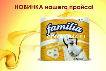 http://apraksin44.ru/wp-content/uploads/2015/03/612.jpg