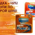 http://apraksin44.ru/wp-content/uploads/2015/03/617.jpg