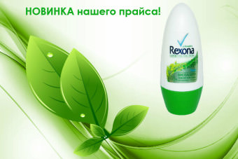 http://apraksin44.ru/wp-content/uploads/2015/03/618.jpg