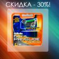 http://apraksin44.ru/wp-content/uploads/2015/03/619.jpg
