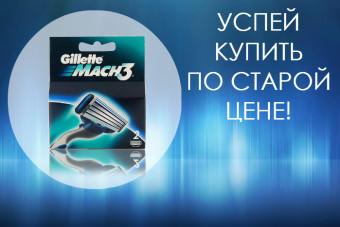 http://apraksin44.ru/wp-content/uploads/2015/03/620.jpg