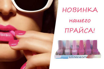 http://apraksin44.ru/wp-content/uploads/2015/04/626.jpg