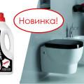 http://apraksin44.ru/wp-content/uploads/2015/04/627.jpg