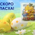 http://apraksin44.ru/wp-content/uploads/2015/04/629.jpg