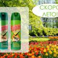 http://apraksin44.ru/wp-content/uploads/2015/04/631.jpg