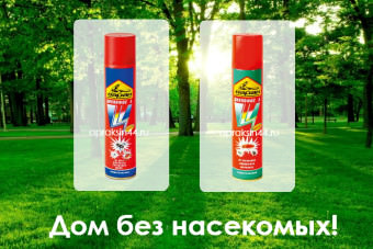 http://apraksin44.ru/wp-content/uploads/2015/04/632.jpg