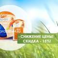http://apraksin44.ru/wp-content/uploads/2015/04/633.jpg