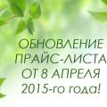 http://apraksin44.ru/wp-content/uploads/2015/04/639.jpg