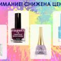 http://apraksin44.ru/wp-content/uploads/2015/04/640.jpg