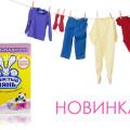 http://apraksin44.ru/wp-content/uploads/2015/04/645.jpg