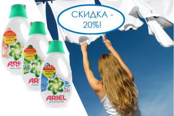 http://apraksin44.ru/wp-content/uploads/2015/04/646.jpg