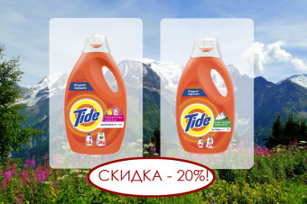 http://apraksin44.ru/wp-content/uploads/2015/04/648.jpg