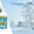 http://apraksin44.ru/wp-content/uploads/2015/04/649.jpg