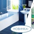 ЧИСТО Сан-ЛЮКС санитарно-гигиеническое чистящее средство 1000 мл.