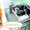 http://apraksin44.ru/wp-content/uploads/2015/04/662.jpg