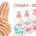 http://apraksin44.ru/wp-content/uploads/2015/04/673.jpg