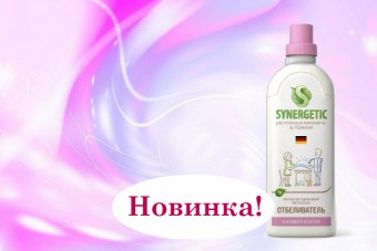 http://apraksin44.ru/wp-content/uploads/2015/04/680.jpg