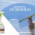 http://apraksin44.ru/wp-content/uploads/2015/04/683.jpg