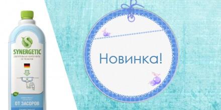 http://apraksin44.ru/wp-content/uploads/2015/04/684.jpg
