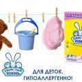 http://apraksin44.ru/wp-content/uploads/2015/04/689.jpg