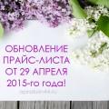 http://apraksin44.ru/wp-content/uploads/2015/04/692.jpg