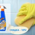 http://apraksin44.ru/wp-content/uploads/2015/04/693.jpg