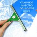 http://apraksin44.ru/wp-content/uploads/2015/04/695.jpg