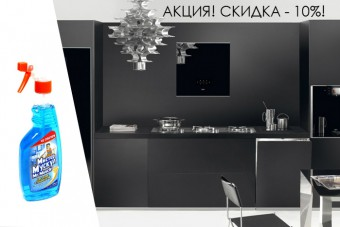 http://apraksin44.ru/wp-content/uploads/2015/04/697.jpg