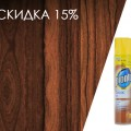 http://apraksin44.ru/wp-content/uploads/2015/05/705.jpg