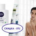 http://apraksin44.ru/wp-content/uploads/2015/05/707.jpg