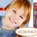 http://apraksin44.ru/wp-content/uploads/2015/05/709.jpg
