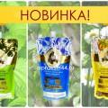 http://apraksin44.ru/wp-content/uploads/2015/05/713.jpg