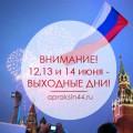 http://apraksin44.ru/wp-content/uploads/2015/05/728.jpg