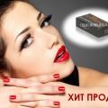 http://apraksin44.ru/wp-content/uploads/2015/05/734.jpg