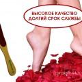 http://apraksin44.ru/wp-content/uploads/2015/05/735.jpg