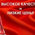 http://apraksin44.ru/wp-content/uploads/2015/05/738.jpg