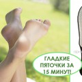 http://apraksin44.ru/wp-content/uploads/2015/05/741.jpg