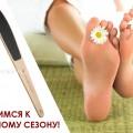 http://apraksin44.ru/wp-content/uploads/2015/05/742.jpg