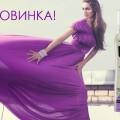 http://apraksin44.ru/wp-content/uploads/2015/05/749.jpg