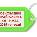 http://apraksin44.ru/wp-content/uploads/2015/05/751.jpg