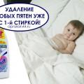 http://apraksin44.ru/wp-content/uploads/2015/05/752.jpg